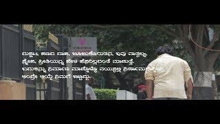 Student Life --- Award winning kannada short film 2018