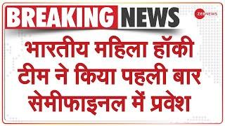 Download Tokyo Olympics: Indian Men's Hockey Team के बाद Women's Team भी पहुंची Semifinals में  Breaking News