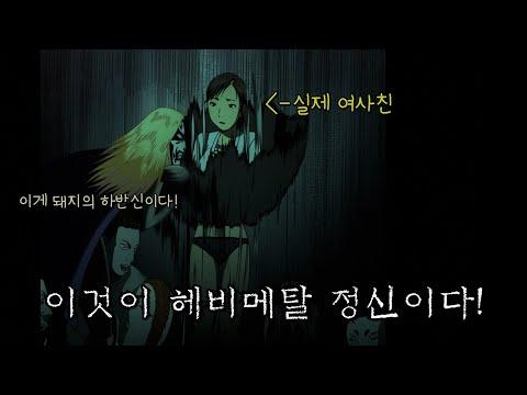 제정신으로 볼 수 없는 저세상 병맛 애니(애니리뷰-병맛)