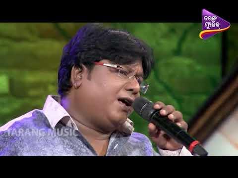 A for Akshaya | He Phaguna Tume Gala Pare Pare  | Odia Song by Chitrabhanu Mohanty