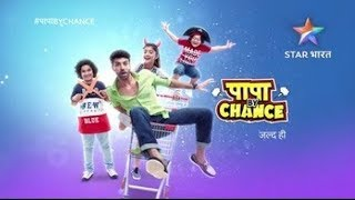 Papa By Chance : Full Launch Video | New Serial Star Bhart Today News 2018
