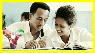 Said Berhanu - Aynresasae | ኣይንረሳሳዕ - New Eritrean Music 2015