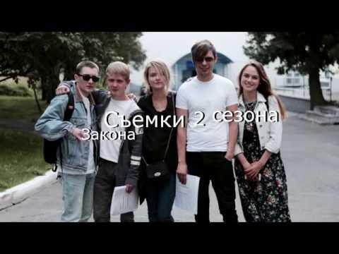 ЗКД 2 сезон смотреть онлайн (ТНТ, 2017)