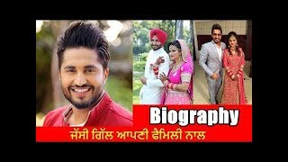 jassi gill family photos father, mother, wife, son photos