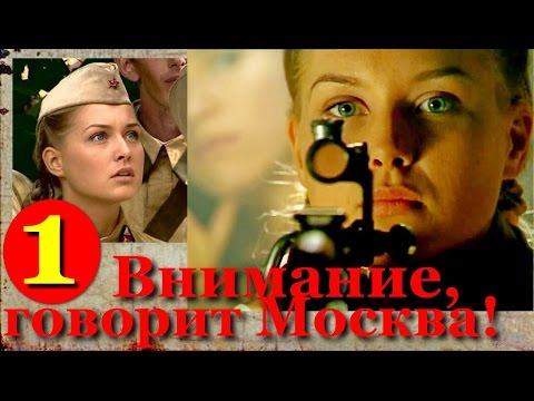 Белорусские сериалы смотреть онлайн бесплатно в хорошем HD