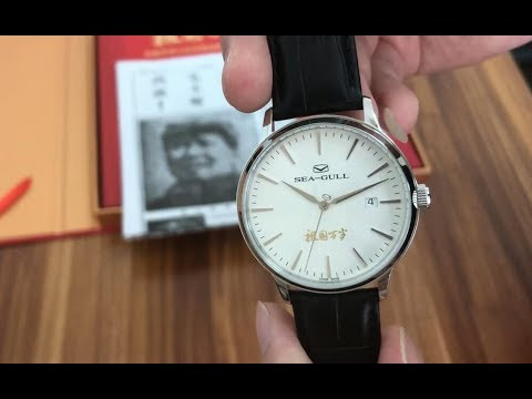 Review: Newest Released Limited Edition Seagull Mechanical Automatic Watch 819.12.1949