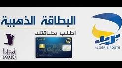 Carte Or Algerie Poste.Carte Edahabia D Algerie Poste كيفية طلب بطاقة بريد الجزائر الذهبية