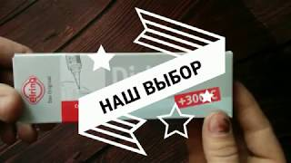 видео Герметик Elring DIRKO HT (705.707) 70мл. красный