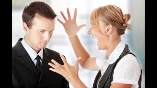 Как правильно разговаривать с мужем?