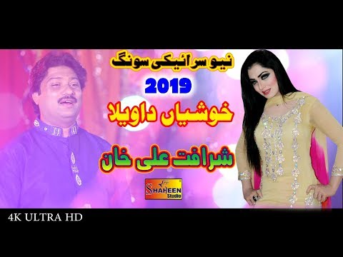 new songs 2019 download mp3 free download