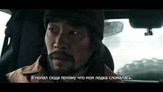 Сеть (трейлер с русскими субтитрами)