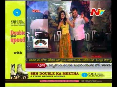 Music Director Thaman & Singer Suchitra Dance at Business Man Audio Launch
