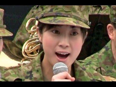 鶫真衣 美人すぎる陸上自衛隊「栄光の旗の下に」隊歌 軍歌 中部方面音楽隊 Japan Ground Self-Defense Force 日本陸軍 Japan Army