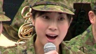 鶫真衣 美人すぎる陸上自衛隊「栄光の旗の下に」隊歌 軍歌 中部方面音楽隊 Japan Ground Self-Defense Force 日本陸軍 Japan Army thumbnail
