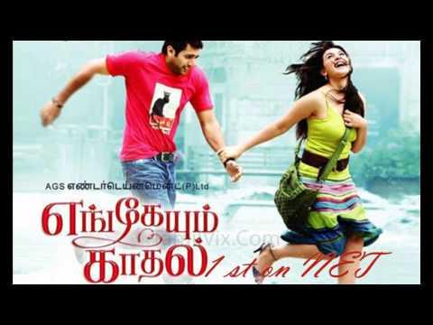 engeyum kaadhal - 1st on net HD
