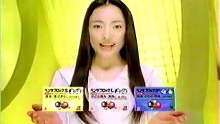 2008年ごろのかぜ薬ベンザブロックのCMです。仲間由紀恵さんが出演され...