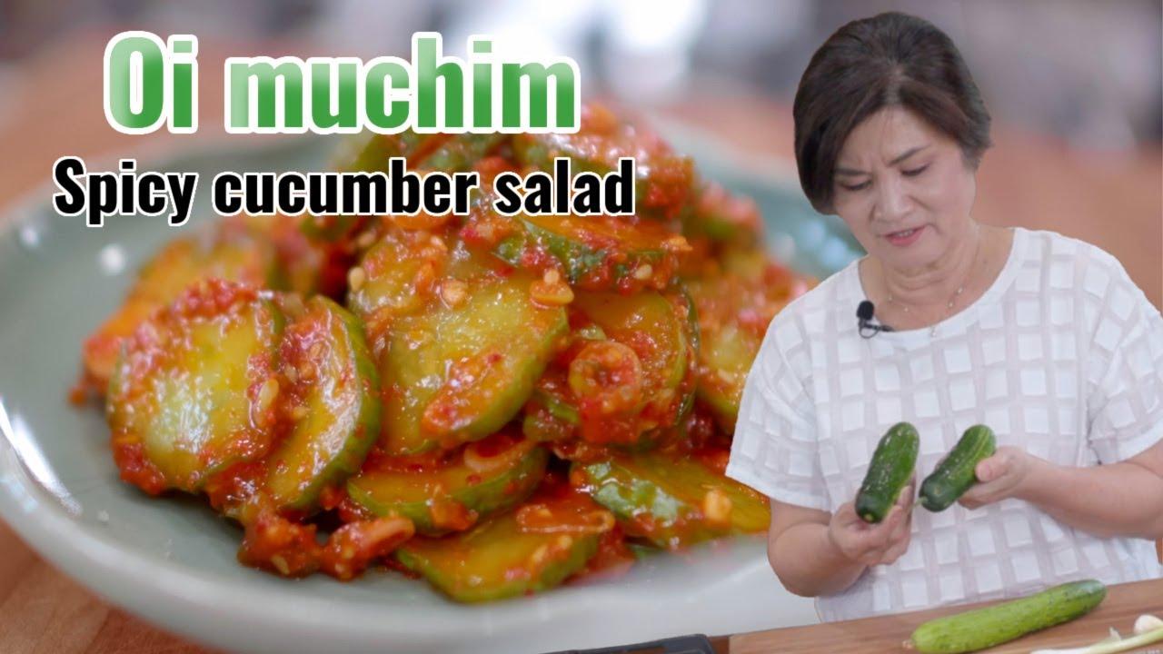 Spicy Cucumber Side Dish (Oi Muchim 오이무침)