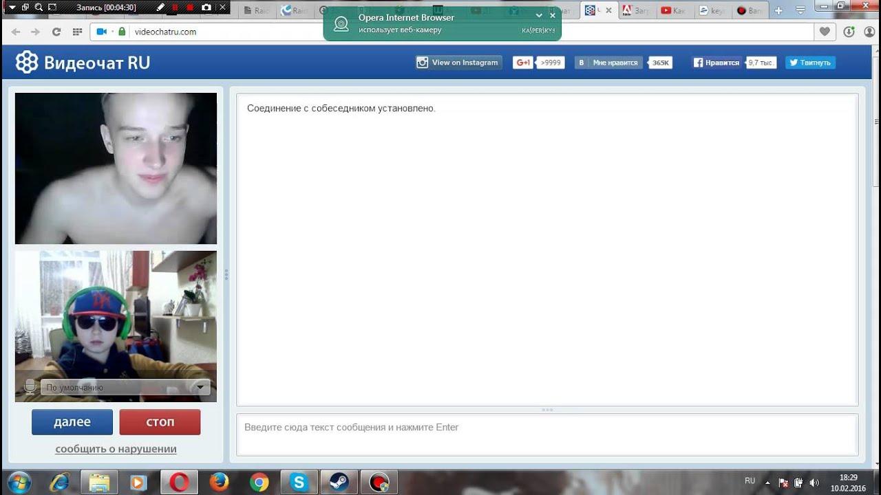 вот спереди знакомство вебкамера девушки стойкого