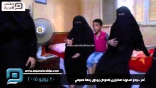 مصر العربية | أسر صيادو المطرية المحتجزين بالسودان يوجون رسالة للسيسي