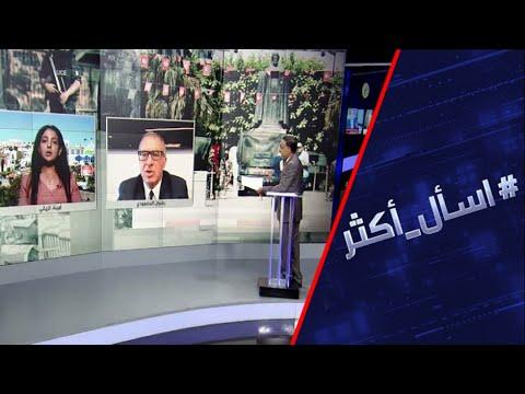 تحذيرات في تونس.. أزمة نحو الفوضى أم الحوار؟  - نشر قبل 32 دقيقة