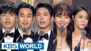 Video 2015 KBS Drama Awards | 2015 KBS 연기대상 - Part 1 (2016.01.24) download MP3, 3GP, MP4, WEBM, AVI, FLV Desember 2017