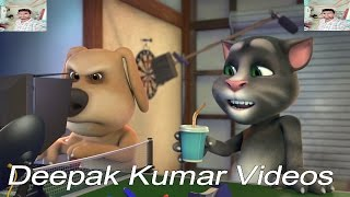 Sharry Mann Vadda Bai Talking Tom Version Latest Punjabi Song 2017 Panj-aab Records.mp3