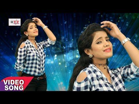 Sona Singh का सबसे हिट गाना - Mera Dilwar - मेरा दिलवर - Ishq Ka Rog Laga Baithi - Bhojpuri Video