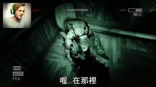 中文字幕 pewdiepie 搞笑集合 番外篇 funny montage bonus