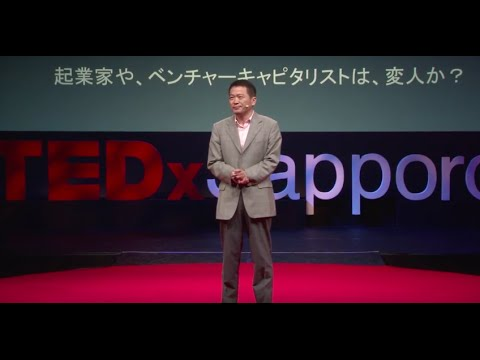 The new way of working | Kazutaka Muraguchi | TEDxSapporo