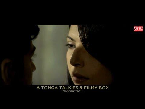 B.A. Pass | Shilpa Shukla | Promo 1