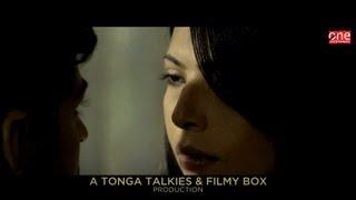 B.A. Pass - Promo 1 | Shilpa Shukla | Shadap Kamal