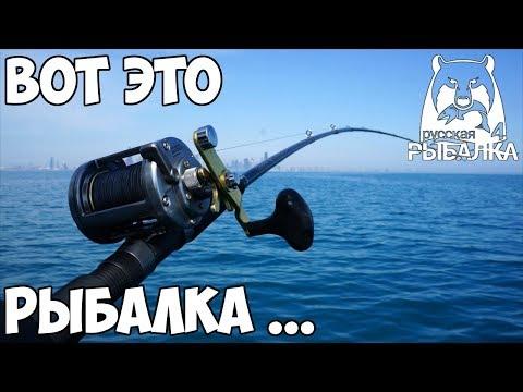 Удочка, как расходник?! Последствия обновления  Русская рыбалка 4