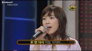 [HD] SNSD TaeNy 태니 TaeYeon Tiffany - Love & War (Davichi)