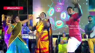 Chinna Ponnu Naatupura Paadal Poonguyile Poonguyile Ethana Naala Song With Tony Rock Music Live