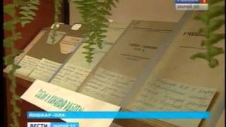 Вести Марий Эл - Клуб ''Марийский краевед'' провел очередное заседание в библиотеке им. Чавайна