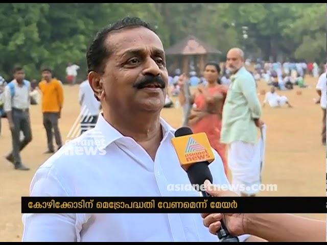 Kozhikode Mayor demands metro project in Kozhikode