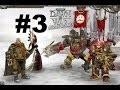 Warhammer 40000: Dawn of War - Winter Assault #3 [Орки не пройдут!]
