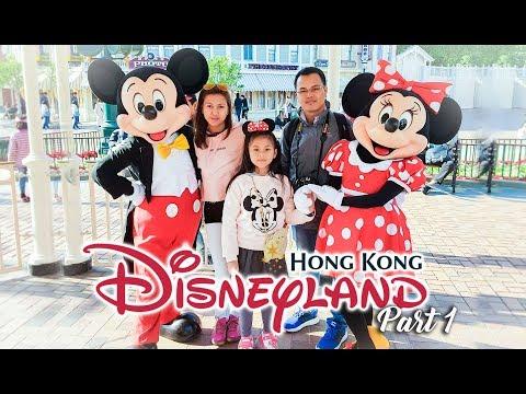 Hongkong Disneyland 2018 (Part1) Mp3