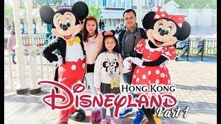 Hongkong Disneyland 2018 (Part1)