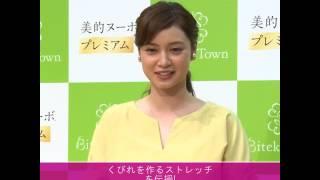 女優の平愛梨さんが、マルチビタミン・ミネラルサプリメント『美的ヌーボ...