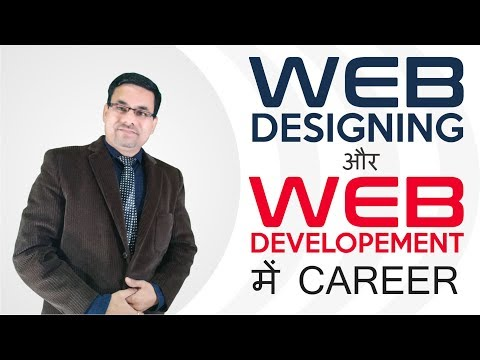 Best Career Options in Web Designing and Development  Career in web after 12th What to do after 12th