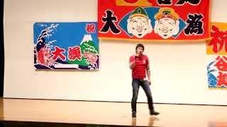 カラオケ大会茨城県神栖 2014 Exhibicion de Karaoke IV