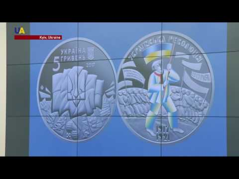 NBU Presents the 'Hryvnia - Our Symbol' and a New Coin