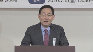 """""""제2 윤미향 막자""""…통합당 공익법인 감독기구 제안 / 연합뉴스TV (YonhapnewsTV)"""