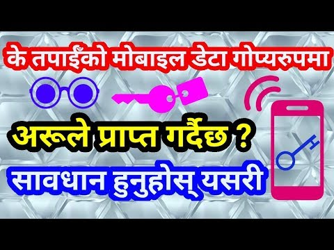 how-to-keep-your-mobile-phone-data-safe-from-spyware-apps-for-strong-security-[in-nepali]
