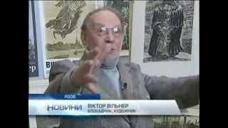 Смотреть видео Санкт-Петербург отмечает 70-ю годовщину снятия блокады онлайн