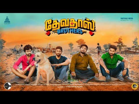 Devadas Brothers Official Trailer   Dhruvva   Ajay   Sanchita   Shilpa Manjunath  M Johnny  Etcetera