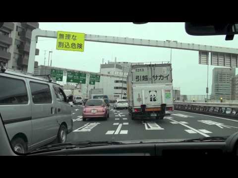 Drive to Narita Airport 成田空港への道のり Part 1 (Hawaii Trip ハワイ旅行)