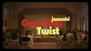 잔나비 39 Good Boy Twist 39 M V Teaser