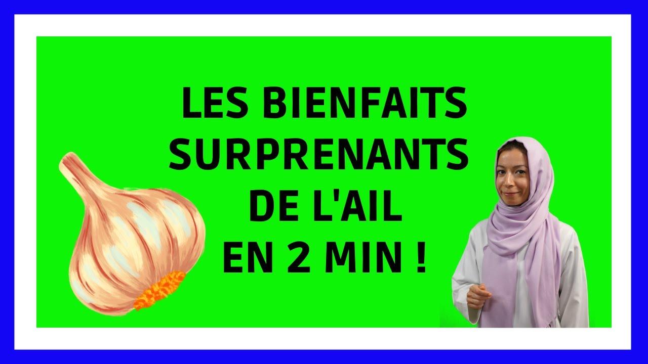 Download LES BIENFAITS DE L'AIL  en moins de 3 minutes / Noura Marashi